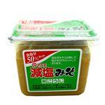 マルエ 減塩味噌カップ 500g