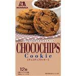 森永 チョコチップクッキー 2枚パック×6袋