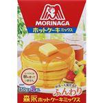 森永 ホットケーキミックス 150g×2袋入