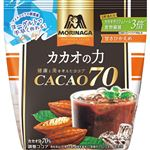 森永 カカオの力 CACAO70 200g