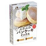 森永 ふわふわパンケーキミックス 6枚分(ミックス80g×2+パウダーシュガー5g×2)
