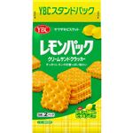 ヤマザキビスケット レモンパック 9枚×2パック