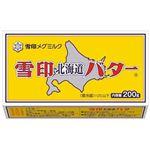 雪印メグミルク 北海道バター 200g