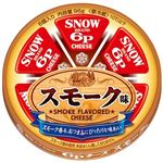 雪印メグミルク 6Pチーズ スモーク味 96g
