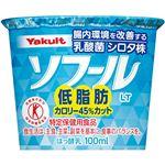 ヤクルト ソフールLT 低脂肪 100ml