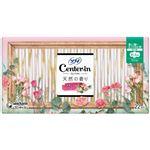 ユニ・チャーム センターインコンパクト1/2 スイートフローラルの香り 多い昼~ふつうの日用 羽つき 21.5cm 22枚入