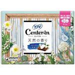 ユニ・チャーム センターインコンパクト1/2 ホワイトシャボンの香り 特に多い昼用 羽つき 24.5cm 16枚入