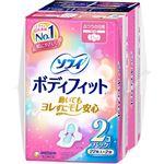 ユニ・チャーム ソフィボディフィット羽つき 22枚入×2コ