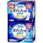ユニ・チャーム ソフィボディフィット スーパーナイトガード 10枚×2