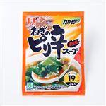リケン ねぎのピリ辛スープ 3食入