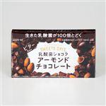 ロッテ スイーツデイズ 乳酸菌ショコラ アーモンドチョコレート ビター 86g