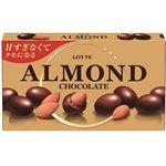 ロッテ アーモンドチョコレート 85g