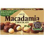 ロッテ マカダミアチョコレート 9粒入