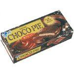 ロッテ 冬のチョコパイ濃厚仕立て 6個入
