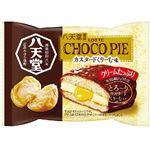 ロッテ 八天堂監修 チョコパイ(カスタードくりーむ味)1個