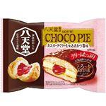 ロッテ 八天堂監修 チョコパイ(カスタードくりーむ&あまおう苺味)1個