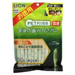 ライオン商事 ペットキッス 食後の歯みがきガム 小型犬用エコノミーパック 150g