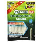 ライオン商事 ペットキッス 食後の歯みがきガム やわらかタイプ 超小型犬~小型犬用 エコノミーパック 100g