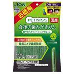 ライオン商事 ペットキッス 食後の歯みがきガム 超やわらかエコノミーパック 100g
