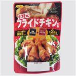 日本食研 フライドチキンの素 90g