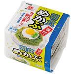 中川 朝食味付めかぶ 50g×3個組