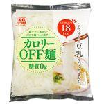 中川 カロリーOFF 豆乳麺 180g