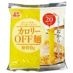 中川 カロリーOFF おから麺 180g