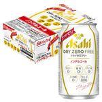 【ケース販売】アサヒ ドライゼロフリー 350ml×24缶