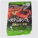 ダイショー ステーキソース和風おろし醤油(ポーションタイプ)94g