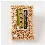サンコク 豆家印 大玉大豆 250g