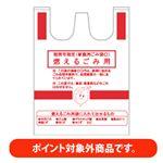 【ポイント付与対象外】【福岡市指定】 燃えるごみ用 家庭用ごみ袋大 45L(10枚入)