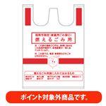 【ポイント付与対象外】【福岡市指定】 燃えるごみ用 家庭用ごみ袋中 30L(10枚入)