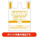 【ポイント付与対象外】【福岡市指定】 空き瓶、ペットボトル用 家庭用ごみ袋中 30L(10枚入)
