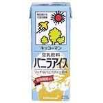 キッコーマン 豆乳飲料 バニラアイス 200ml