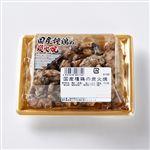 南薩食鳥 国産種鶏の炭火焼S 100g(100gあたり(本体)238円)
