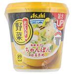 アサヒ おどろき野菜 ちゃんぽん はるさめ 24.9g