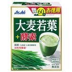 アサヒ 大麦若葉+酵素 60袋