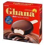 ロッテ ガーナ濃密チョコレートアイス 55ml×6本入