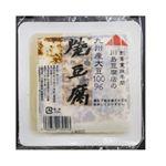 川島 九州産大豆100% 焼とうふ 200g