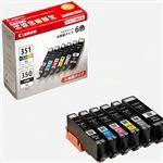 キャノン インクカートリッジ BCI-351XL+350XL 6色マルチパック