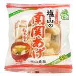 塩山食品 南関あげ(きざみ)35g