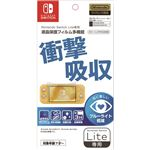 【Nintendo Switch Lite専用】マックスゲームズ Nintendo Switch Lite専用液晶保護フィルム 多機能