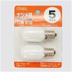 オーム電機 ナツメ球白5W 2P
