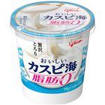グリコ おいしいカスピ海 脂肪0% 400g