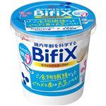 グリコ ビフィックスヨーグルト 脂肪ゼロ 375g