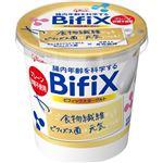 グリコ BifiXヨーグルト プレーン砂糖不使用 375g