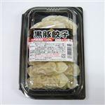 キリン 黒豚餃子 10個入