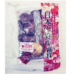 兼貞 日本の美味椎茸 30g