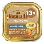 マルカンサンライズ ナチュラハ グレインフリー やわらかチキン&野菜入り 13歳以上用 100g