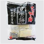 サトウ 至高の餅 滋賀県産羽二重糯 300g